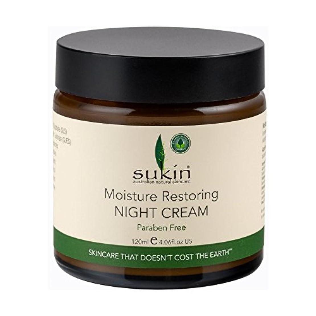 クライストチャーチ避けるシンプトン[Sukin Moisture Restoring Night Cream] スキン モイスチャーナイトクリーム
