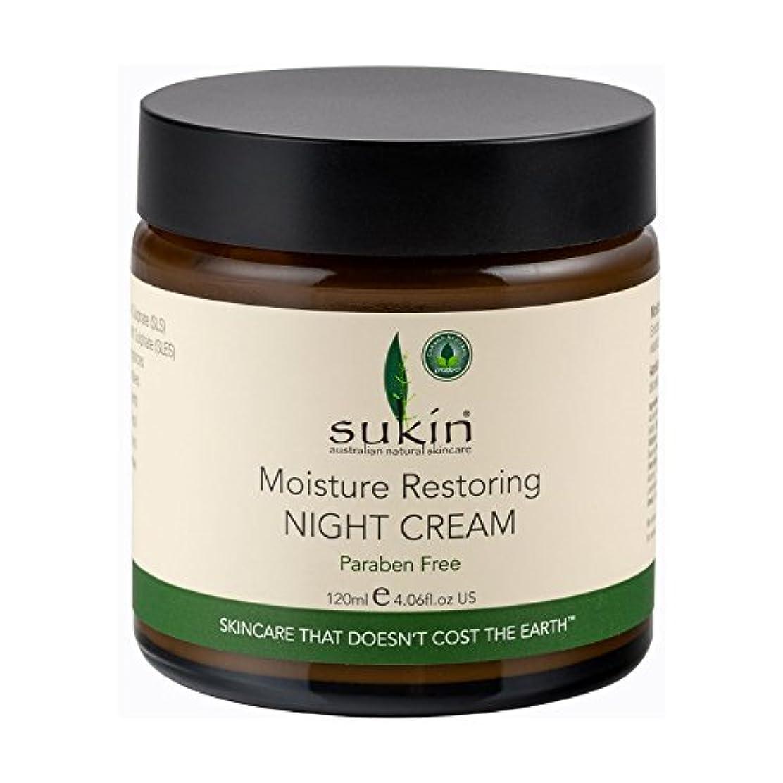 ノートシェル未知の[Sukin Moisture Restoring Night Cream] スキン モイスチャーナイトクリーム