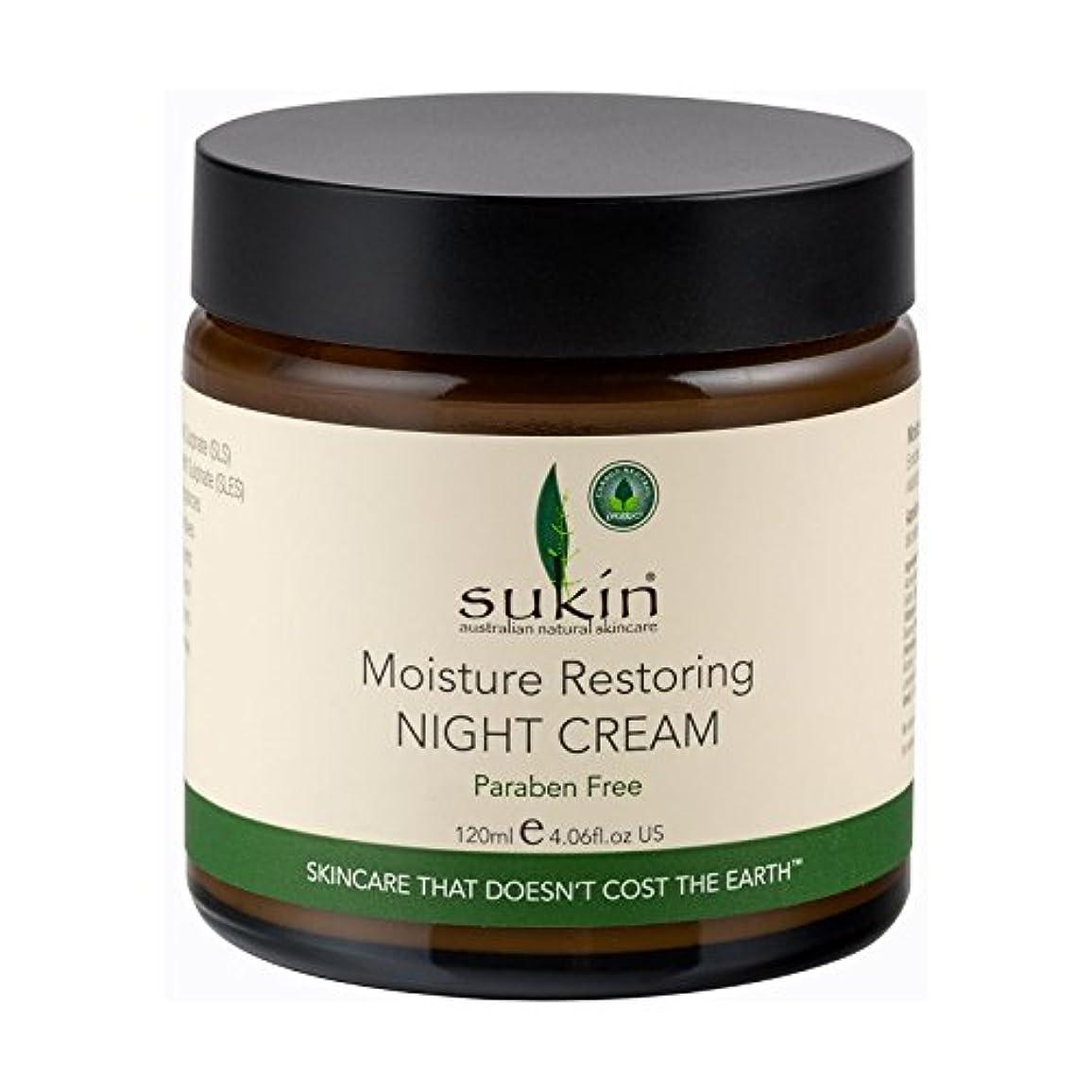 薄める疑問に思う監査[Sukin Moisture Restoring Night Cream] スキン モイスチャーナイトクリーム