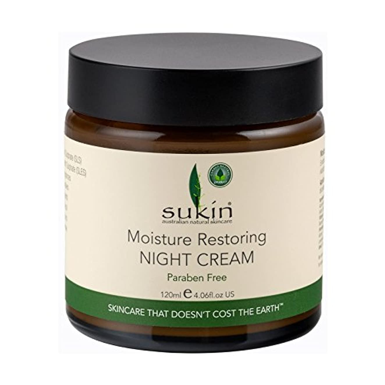夢賢い悪意のある[Sukin Moisture Restoring Night Cream] スキン モイスチャーナイトクリーム