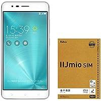 ASUS ZenFone Zoom S SIMフリースマートフォン (シルバー/5.5インチ)【日本正規代理店品】(Snapdragon 625/4GB/64GB/5000mAh) ZE553KL-SL64S4/A & IIJmio エントリーパッケージセット