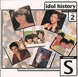 20世紀BEST / アイドル・ヒストリー Vol.2