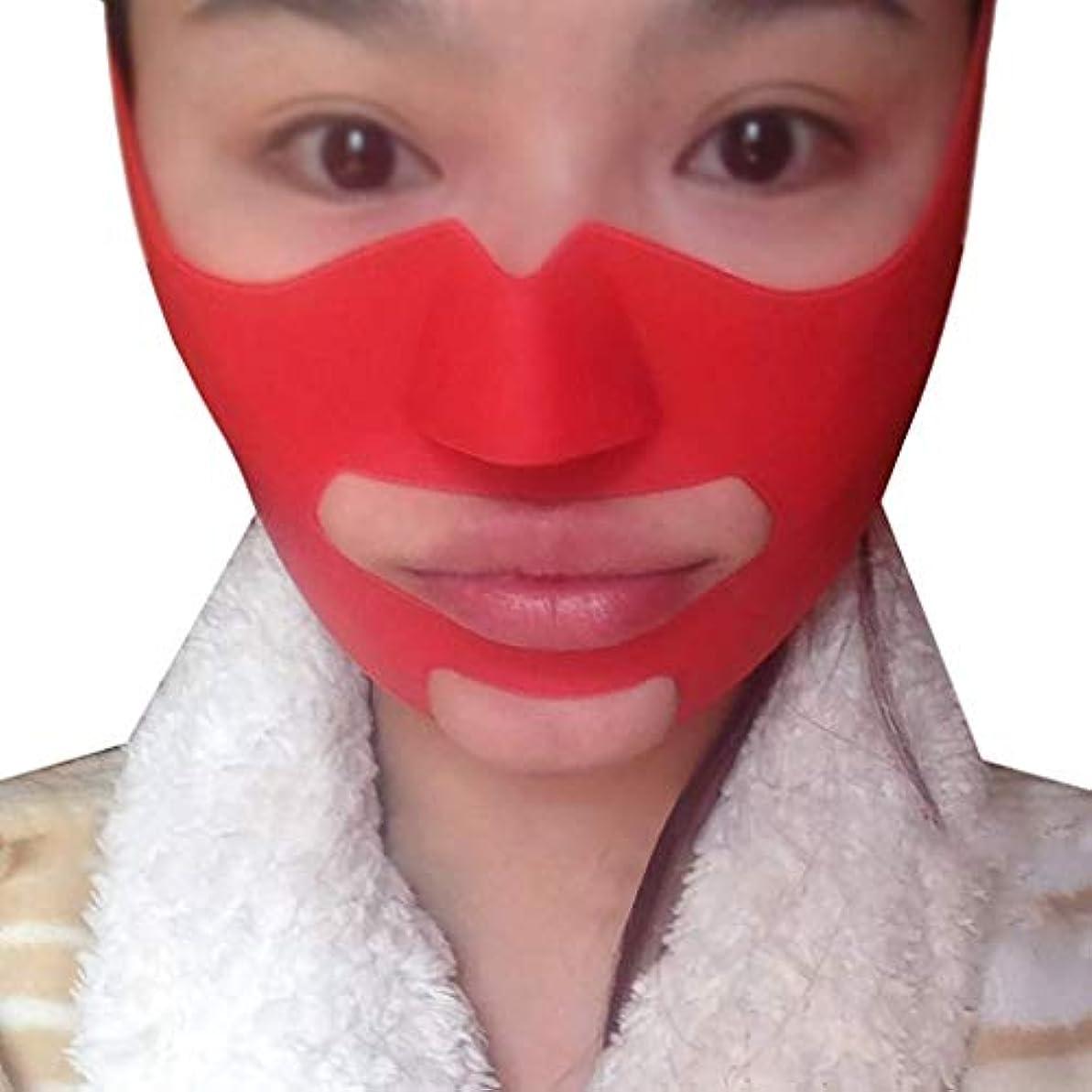 気になるキャンバス容疑者フェイスリフトマスク、シリコーンVフェイスマスクフェイスマスク強力な薄い咬筋筋肉を持ち上げるアップルの筋肉パターン布アーティファクト小さなV顔包帯顔と首リフト