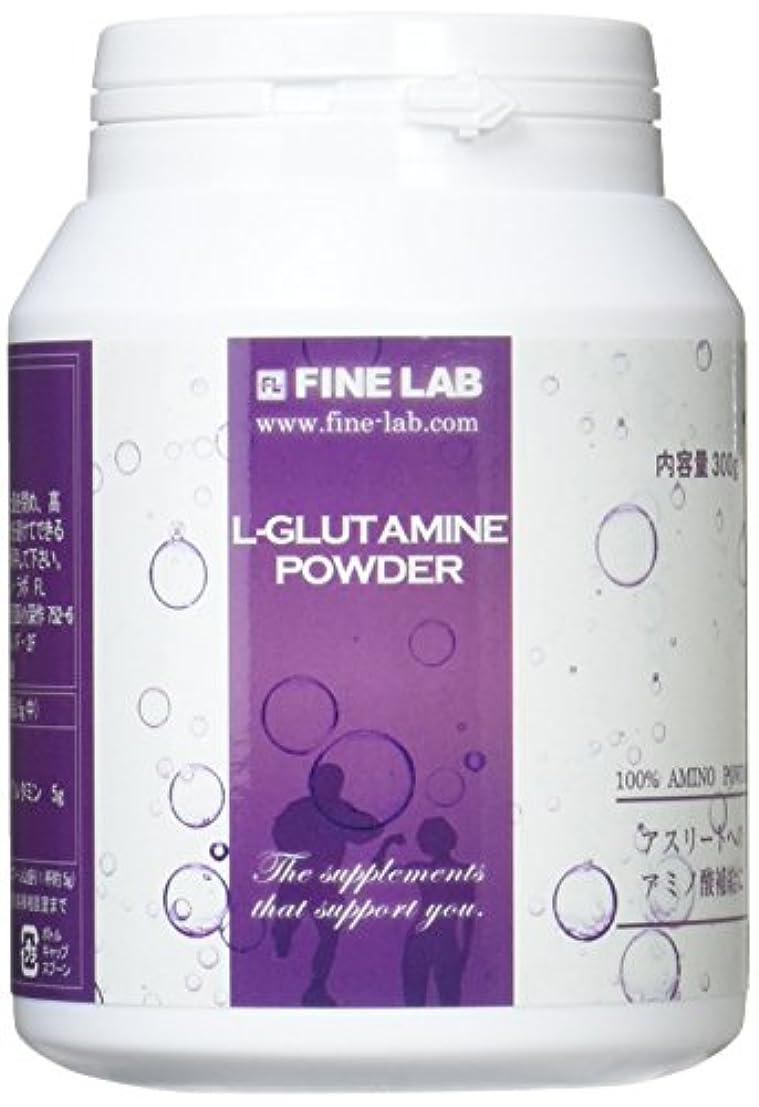 なので微生物パトロンファイン?ラボ L-グルタミン 300g