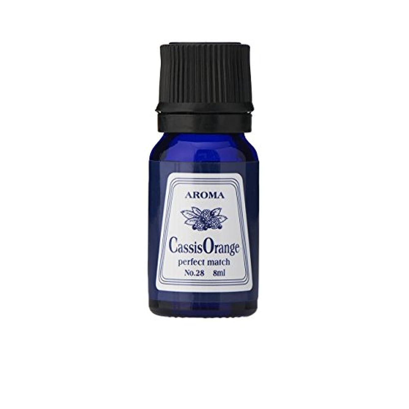 ブルーラベル アロマエッセンス8ml カシスオレンジ(アロマオイル 調合香料 芳香用)