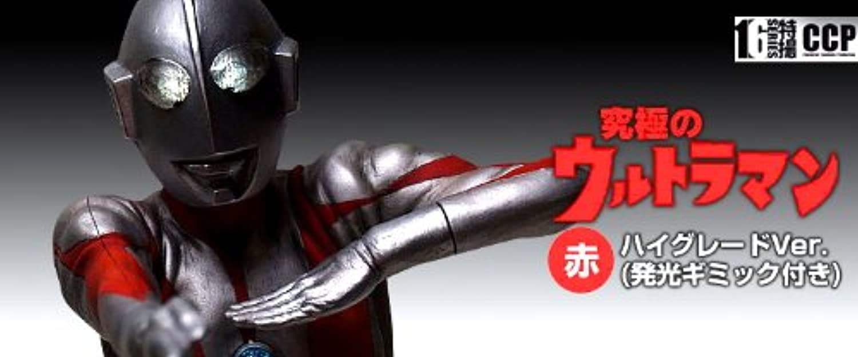 CCP 1/6特撮シリーズ Vol.38 究極のウルトラマン(赤) ハイグレードVer. 光ギミック付