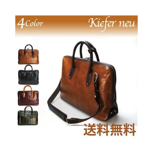 Kiefer neu(キーファーノイ)Ciao Series(チャオシリーズ) ブリーフケース[kfn1606c] 【Kiefer neu】【キーファーノイ ブリーフケース】【本革】【ビジネスバッグ】【レザー】 [バック 財布 通販] グリーン