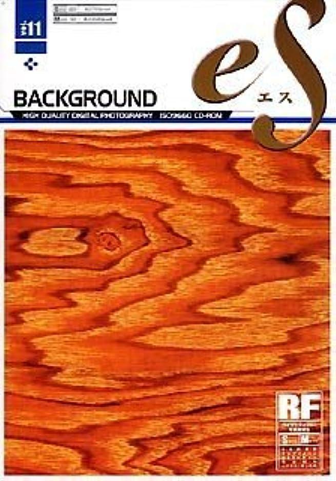 石灰岩郵便屋さん区eS Vol.11 バックグラウンド ~BACKGROUND~