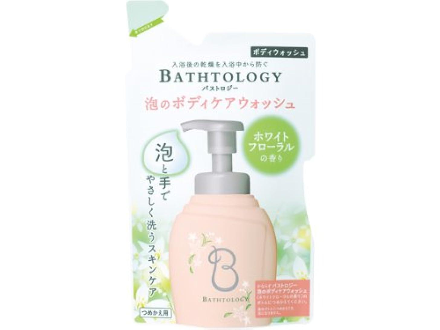 使用法鳥割り込みBATHTOLOGY 泡のボディケアウォッシュ ホワイトフローラルの香り つめかえ用 400ml