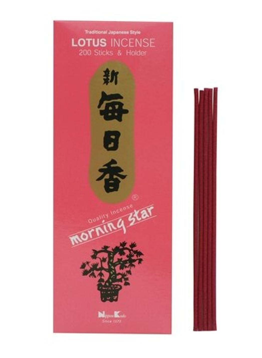 高める荒らすスリップシューズMorning Star Lotus Incense – 200 sticks