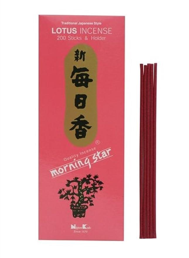 状況担当者不透明なMorning Star Lotus Incense – 200 sticks