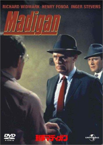 刑事マディガン [DVD]の詳細を見る