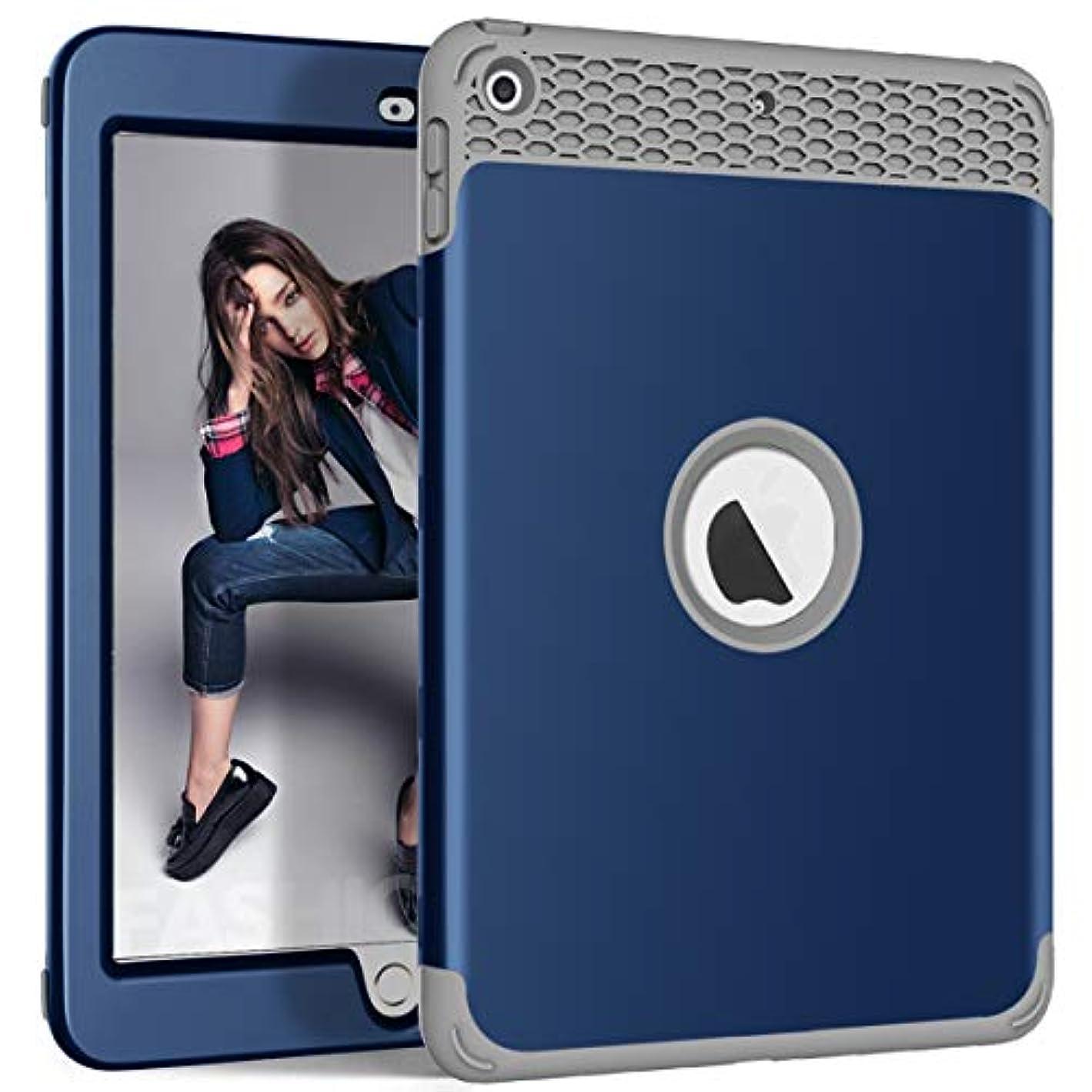 割り込み取り壊す刺しますHocase 第6世代/第5世代 iPadケース 高耐久 耐衝撃 ハードプラスチックカバー+耐衝撃性シリコンゴム 保護バンパーケース 9.7インチ iPad A1893/A1954/A1822/A1823 - ネイビーブルー