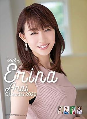 新井恵理那 2020年 カレンダー CL-179 壁掛けタイプ B2