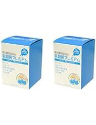 乳酸菌プレミアム 2個セット(乳酸菌ダイエットサプリ)