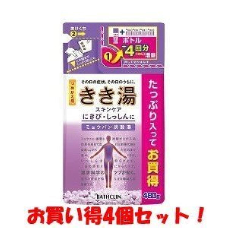 (バスクリン)きき湯 ミョウバン炭酸湯 つめかえ用 480g(医薬部外品)(お買い得4個セット)