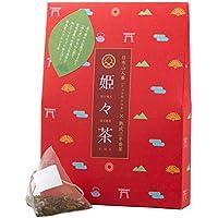 [国産]日本山人参茶 日向当帰茶 ヒュウガトウキ茶 熟成三年番茶 ブレンド茶 日本茶 無農薬 健康茶 ティーバッグ 10包×1箱セット