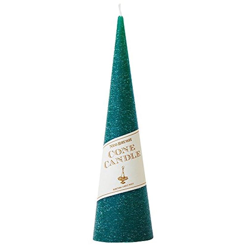 魔術師涙が出るネックレスネオブラッシュコーン 180 キャンドル 「 グリーン 」 A9750010G