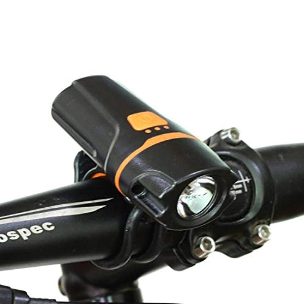 アルバニー近々自分のためにDoyvanntgo 自転車ライト雨と水の証拠マウンテンバイクヘッドライトUSB充電ブレイズ懐中電灯ナイトライディング機器 (Color : ブラック)