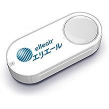 エリエール Dash Button