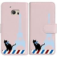 sslink HTV32 HTC 10 手帳型 ピンク ケース 猫 エッフェル塔(ブルー) パリ フランス ダイアリータイプ 横開き カード収納 フリップ カバー