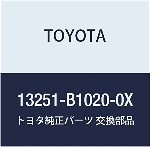 TOYOTA (トヨタ) 純正部品 ピストン ピン (MARK X) パッソ 品番13251-B1020-0X