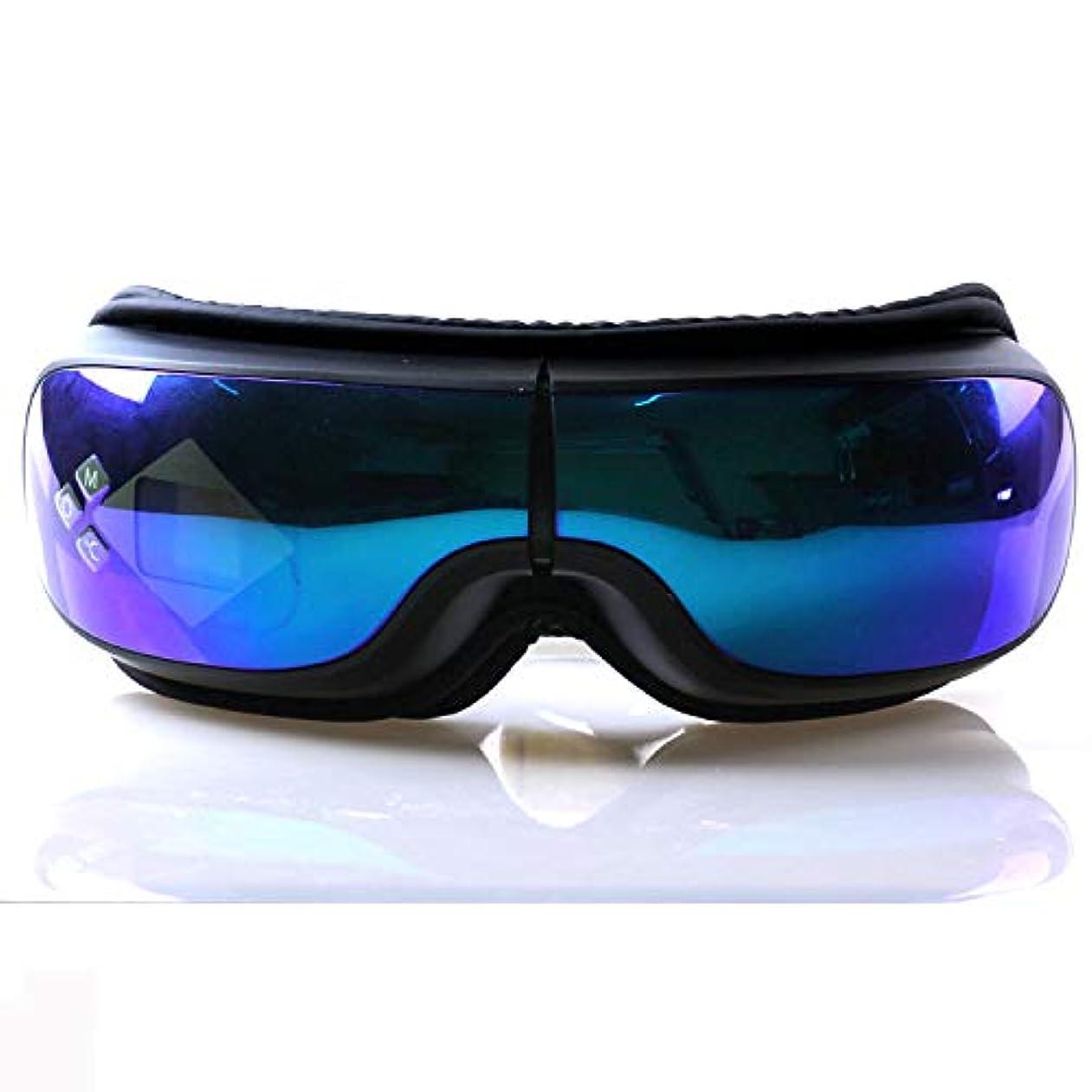 構成する神社娯楽グラフェンインテリジェントなワイヤレス空気圧アイインストゥルメントマッサージ器近視補正視力保護器,Blue