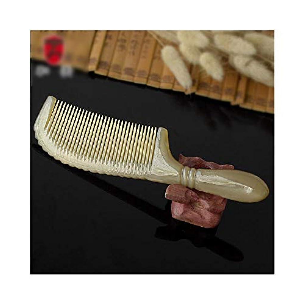 感じ鋸歯状体細胞WASAIO 帯電防止ヘアコームハンドル100%天然水牛ホルンコームファイン歯コーム用女性木製アンチスタティックマッサージエアバッグ (色 : 7048)