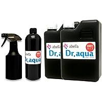 次亜塩素酸水 ドクターアクア 2リットル ボトルセット【送料無料】