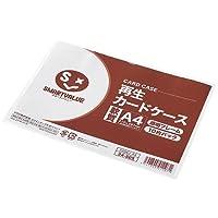 ジョインテックス 再生カードケース A4 軟質 (10枚入) 34-505