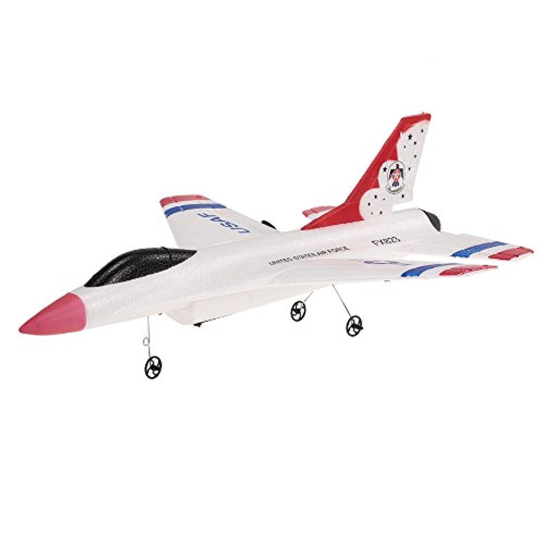 Goolsky RC固定翼 飛行機 FX-823 2.4G 2CH 290mm翼スパン リモートコントロール グライダー 固定翼 EPP RC飛行機 航空機RTF