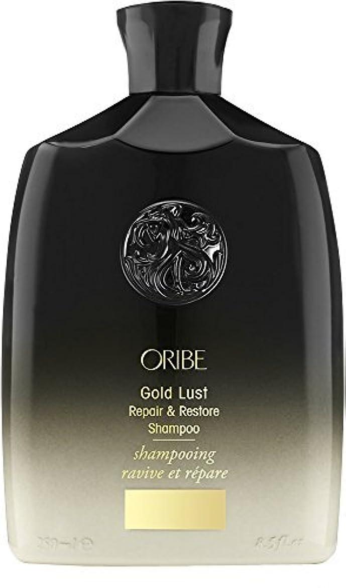 ウェーハ平行声を出してORIBE Gold Lust Repair & Restore Shampoo 8.5 fl. oz. [並行輸入品]