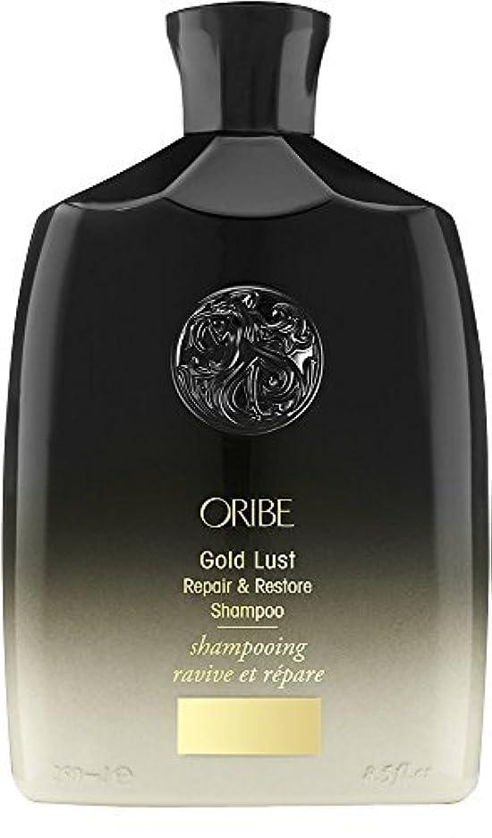 クスコすずめ困惑ORIBE Gold Lust Repair & Restore Shampoo 8.5 fl. oz. [並行輸入品]
