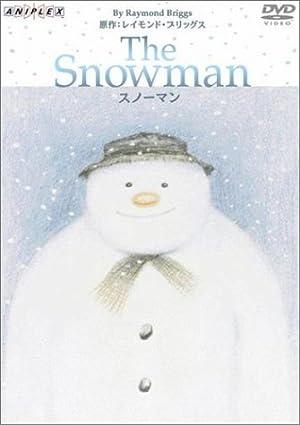 スノーマン [DVD]
