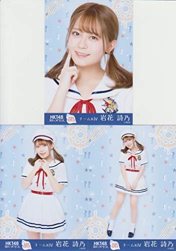 HKT48公式生写真 栄光のラビリンス H32 021-3 ...