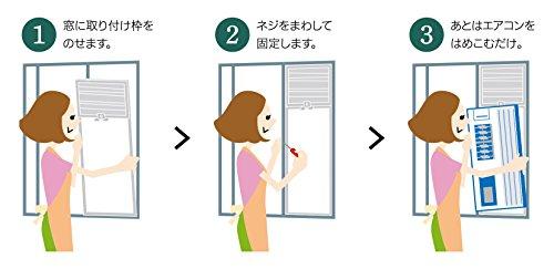 TOYOTOMI(トヨトミ) 窓用エアコン 【センター吹き出し/~6畳用】 TIW-A180G(W) TIW-A180G(W)