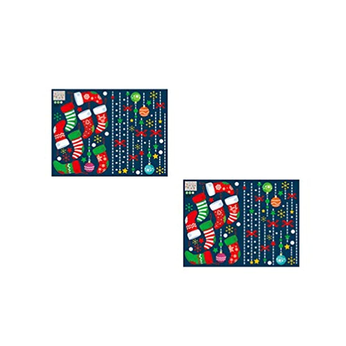 見習い麻痺させる見込みHealifty 2ピースクリスマスウィンドウステッカーストッキングパターン壁デカール自己粘着ビニールdiy用クリスマスホリデーパーティーウィンドウ装飾