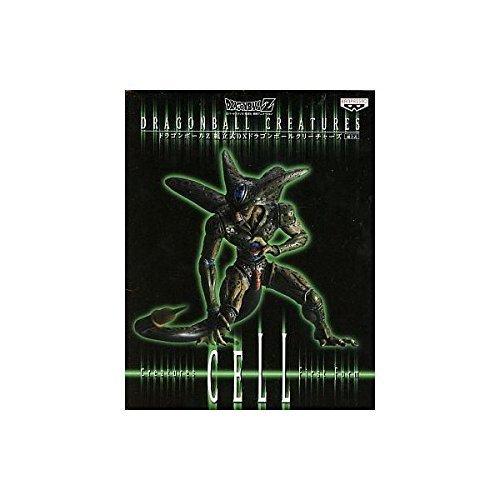 セル 第1形態 ドラゴンボールZ 組立式DXドラゴンボールクリーチャーズ1 フィギュア