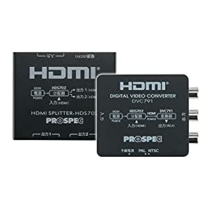 PROSPEC HDMI変換アダプター DVC791