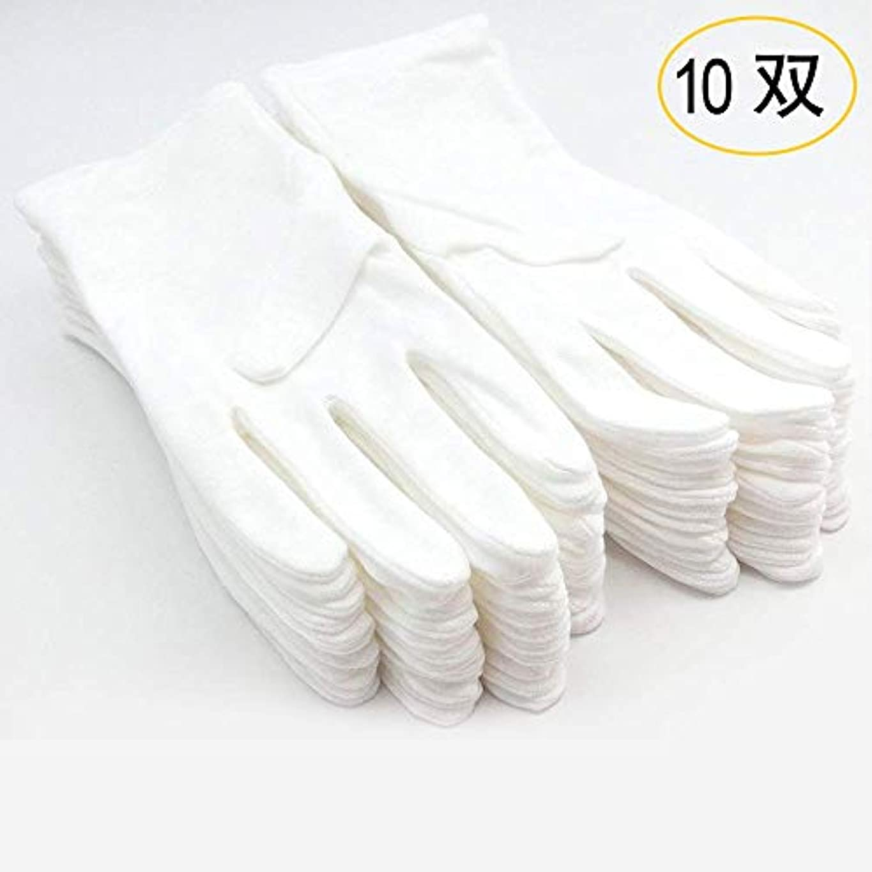 ラップトップ晩ごはん地理綿手袋 純綿100% 通気性 コットン手袋 10双組