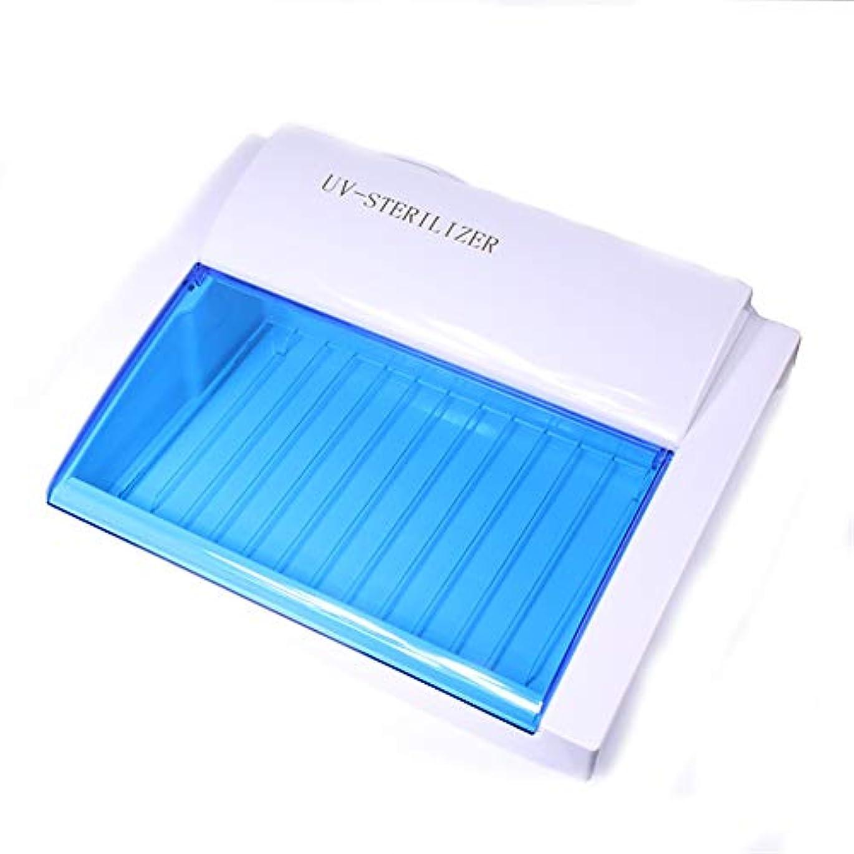 オアシス概して弱点プロフェッショナル8W UV電気UVキャビネット滅菌器滅菌器プラスチック省エネ機器美容アートセット