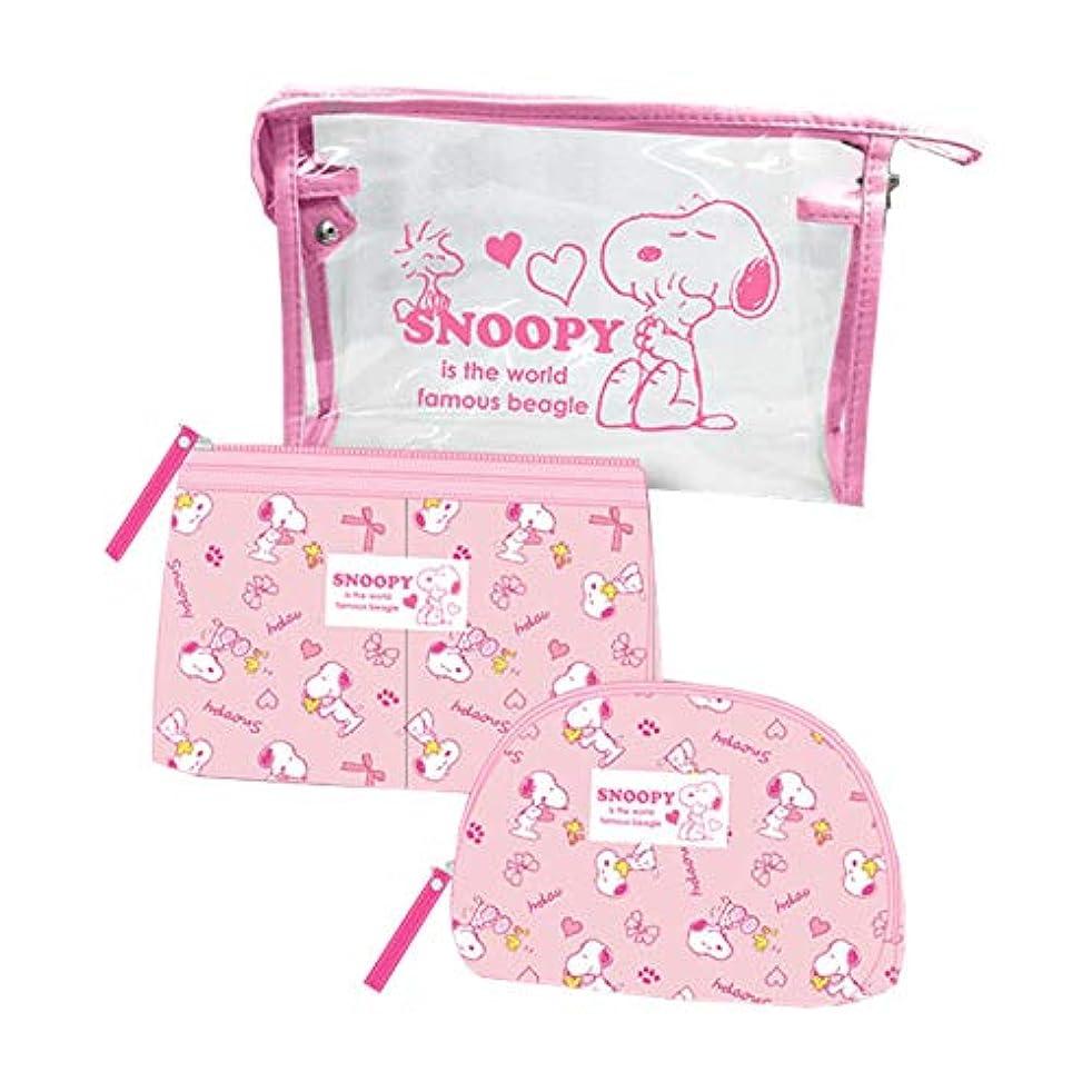 魔女予感砂【SNOOPY】 スヌーピー コスメ ポーチ 3点セット + ミニタオル セット ケース 化粧 バッグ 大容量