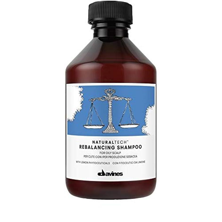 値下げ素敵な噴火[Davines ] ダヴィネスリバランスシャンプー250Ml - Davines Rebalancing Shampoo 250ml [並行輸入品]