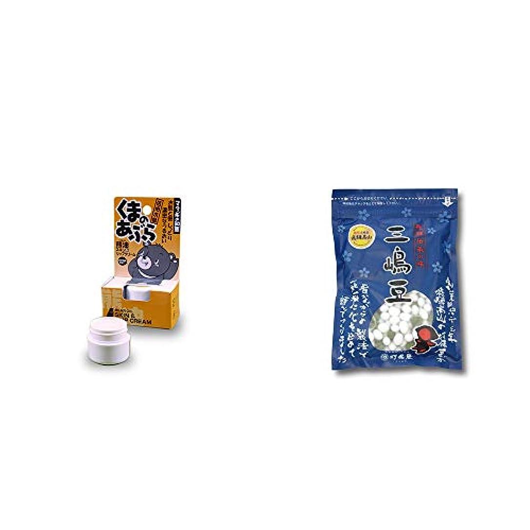 壮大愛撫迷彩[2点セット] 信州木曽 くまのあぶら 熊油スキン&リップクリーム(9g)?飛騨 打保屋 駄菓子 三嶋豆(150g)