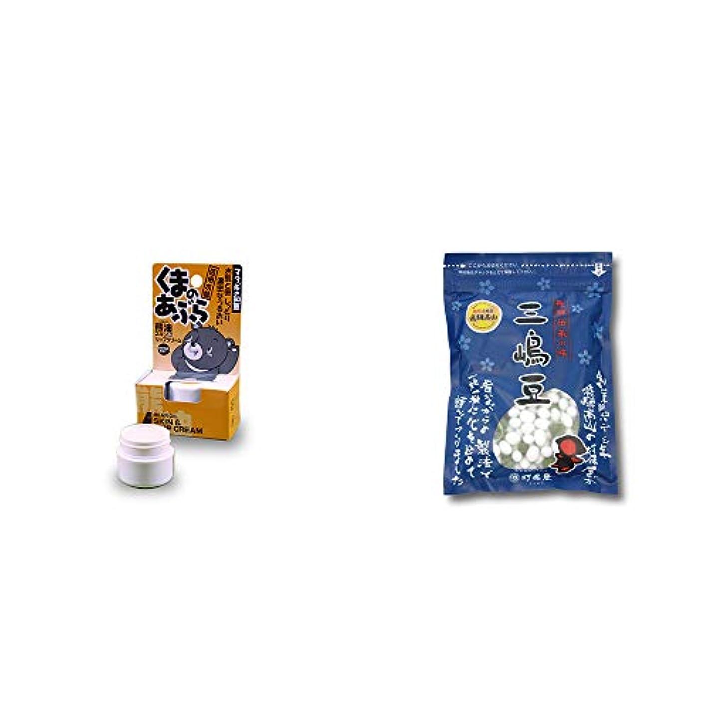 [2点セット] 信州木曽 くまのあぶら 熊油スキン&リップクリーム(9g)?飛騨 打保屋 駄菓子 三嶋豆(150g)
