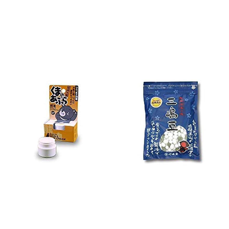 ガム地中海影響する[2点セット] 信州木曽 くまのあぶら 熊油スキン&リップクリーム(9g)?飛騨 打保屋 駄菓子 三嶋豆(150g)