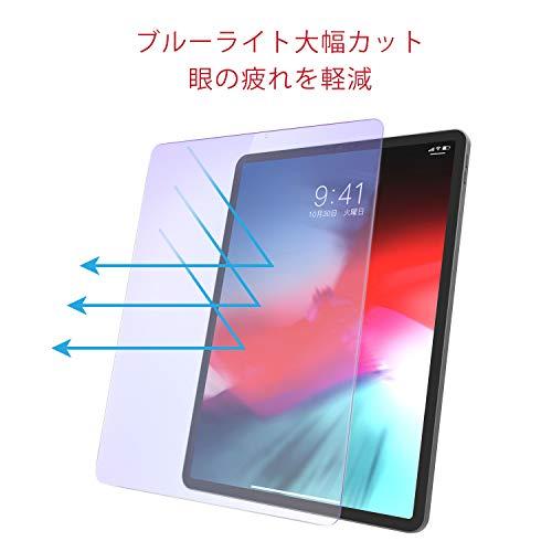 【ブルーライトカット】 Nimaso iPad Pro 11 フィルム 強化ガラス 液晶保護フィルム 硬度9H/高透過率/防爆裂 (目の疲れを軽減, 11インチ ipad pro 2018 新型)
