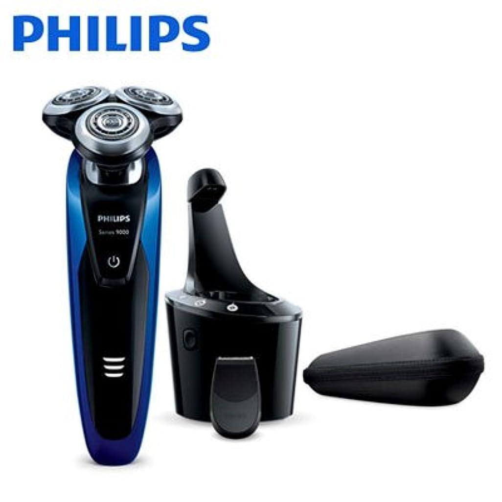 ホームではごきげんよう指定するフィリップス メンズシェーバーPHILIPS 9000シリーズ ウェット&ドライ S9182/26