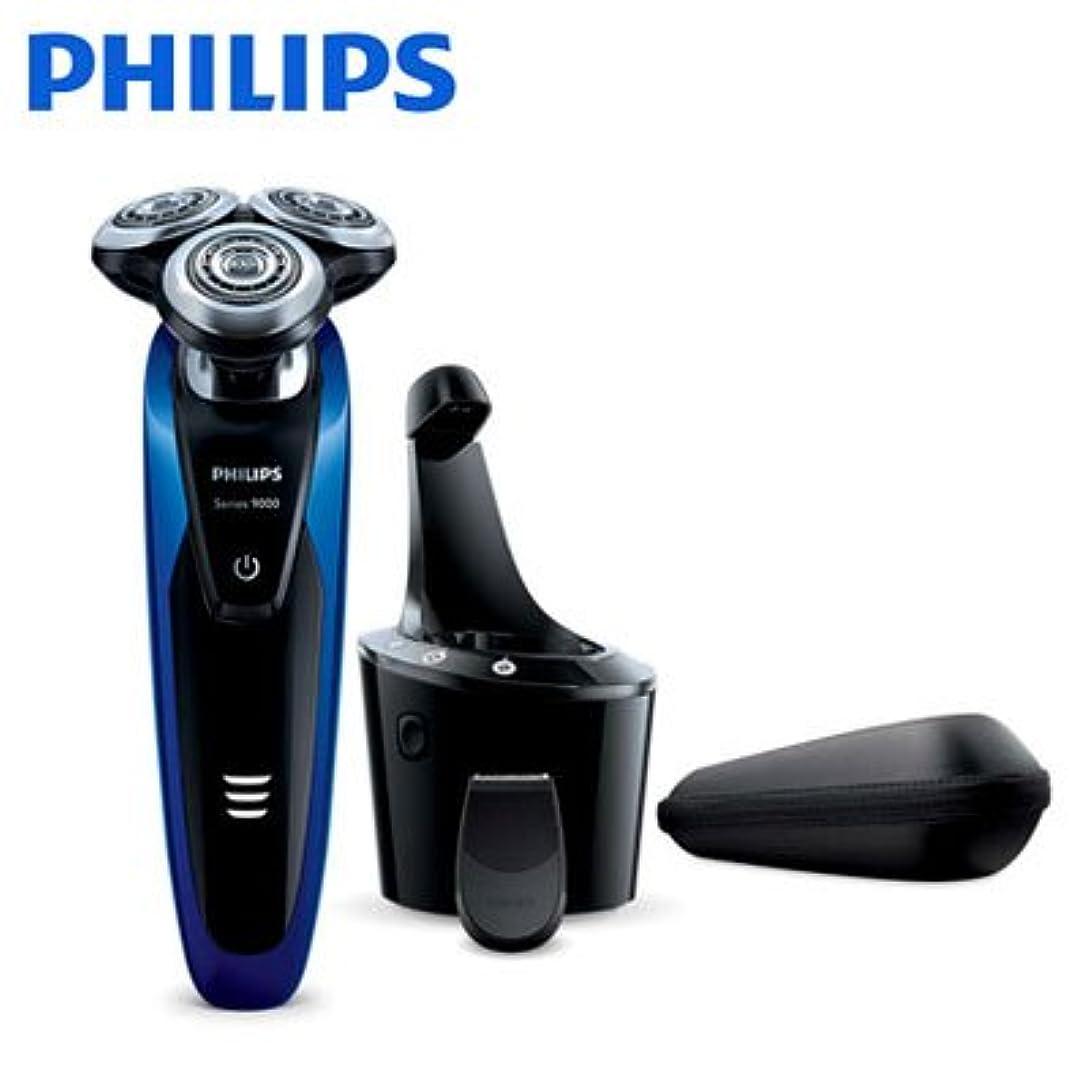 状態口述手のひらフィリップス メンズシェーバーPHILIPS 9000シリーズ ウェット&ドライ S9182/26