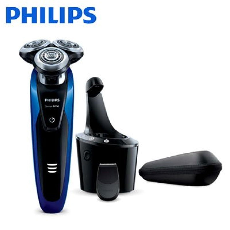 電気的完璧なもっともらしいフィリップス メンズシェーバーPHILIPS 9000シリーズ ウェット&ドライ S9182/26